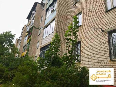 Продается Нежилое помещение. , Деденево, Комсомольская улица 28 - Фото 2