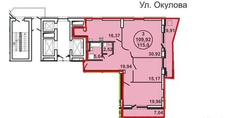 Большая квартира в ЖК Верба. Тихий центр Перми . - Фото 5