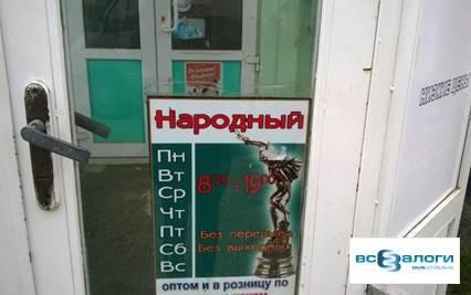 Продажа торгового помещения, Левокумское, Левокумский район, Ул. . - Фото 3