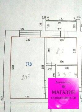 1-ком квартира с евроремонтом - Фото 1