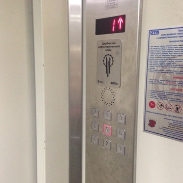 5 мин. от метро Беляево, продажа 3-х ком. квартиры - Фото 4