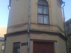 Аренда склада, м. Площадь Ленина, Ул. Комсомола - Фото 1