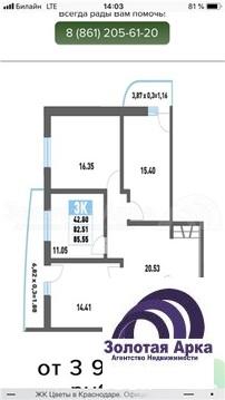 Продажа квартиры, Краснодар, Ул. Круговая - Фото 1