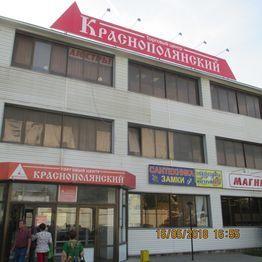 Продажа торгового помещения, Волгоград, Ул. Краснополянская - Фото 1