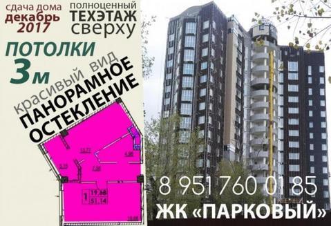 Продажа квартиры, Белгород, Ул. Парковая - Фото 1