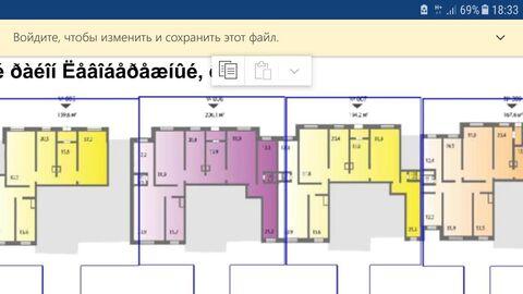 Сдается нежилое помещение 567 метров в г.Химки - Фото 1