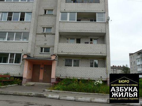 1-к квартира на Школьной 15 за 750 000 руб - Фото 2