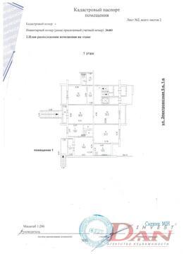 Коммерческая недвижимость, ул. 5-я Электровозная, д.1 к.В - Фото 5