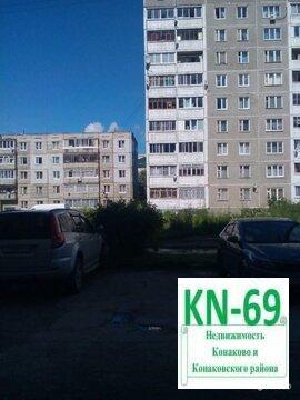 Продаётся 5-ти комнатная квартира в Конаково на Волге! - Фото 1