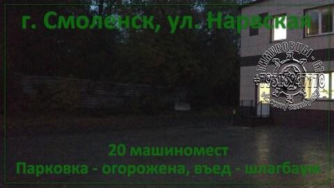 Аренда - помещения свободного назначения 360 кв.м, г. Смоленск, ул. Н - Фото 5