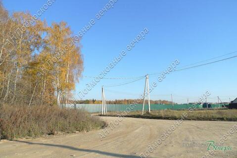 Киевское ш. 84 км от МКАД, Кабицыно, Участок 30 сот. - Фото 2