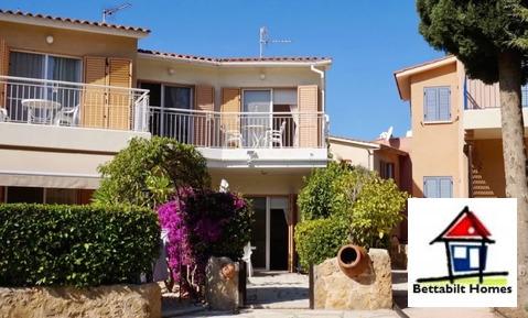 Объявление №1830341: Продажа виллы. Кипр