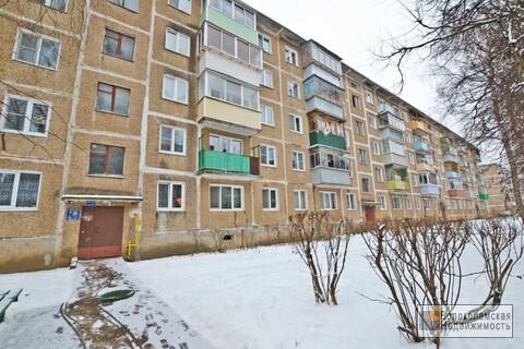 Трехкомнатная квартира в поселке Сычево (3 этаж) - Фото 1