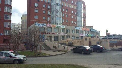 Аренда офиса, Кемерово, Октябрьский пр-кт. - Фото 1