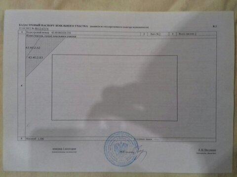 Продажа участка, м2, Дубровка, д. 33 - Фото 4