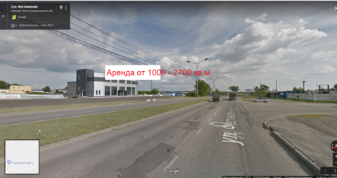Аренда здания от 1000 до 2700 кв.м. магазин услуги. мед центр - Фото 4