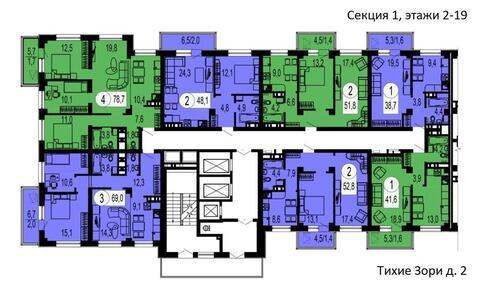 Продажа квартиры, Красноярск, Микрорайон Тихие Зори - Фото 3