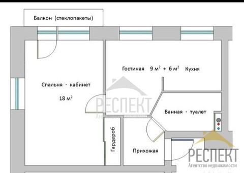 Продажа квартиры, м. Филевский парк, Ул. Василисы Кожиной - Фото 5