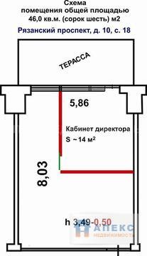 Аренда помещения 46 м2 под офис, банк м. Рязанский проспект в . - Фото 2