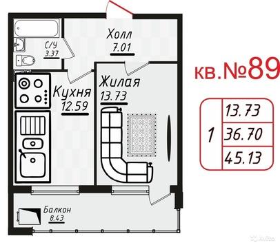 Однокомнатная квартира в парковой зоне Кисловодска - Фото 2