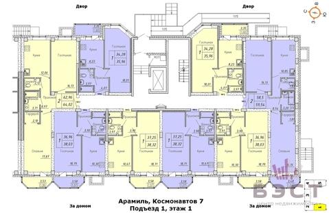 Квартира, ЖК ЖК на ул. Космонавтов, Космонавтов, д.7 - Фото 1