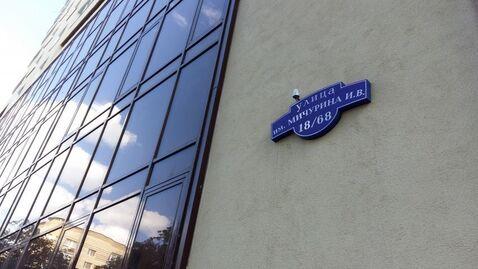 Трехкомнатная, город Саратов - Фото 3