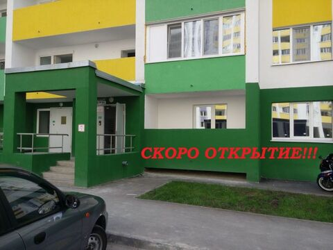 Продажа квартиры, Самара, Ул. Гая - Фото 2