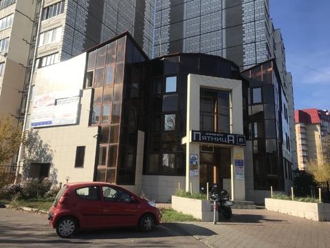 Аренда офиса в Деловом центре в центре Пушкино - Фото 1