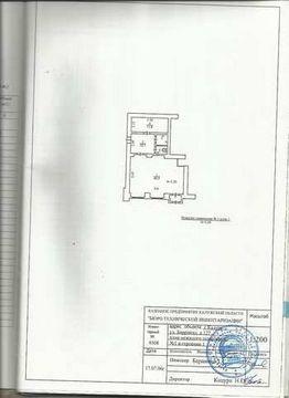 Продажа торгового помещения, Калуга, Ул. Баррикад