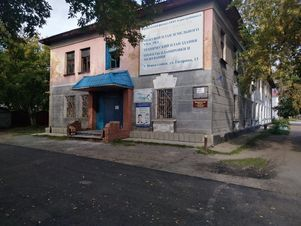 Продажа готового бизнеса, Новоалтайск, Ул. Гагарина - Фото 1