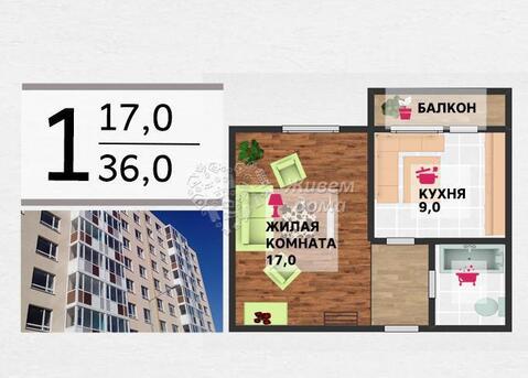 1 400 000 Руб., Продажа квартиры, Волгоград, Им гвардии сержанта Шумского ул, Купить квартиру в Волгограде по недорогой цене, ID объекта - 319389036 - Фото 1