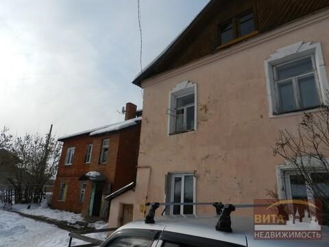 Купить комнату в Егорьевске ул. Октябрьская - Фото 4