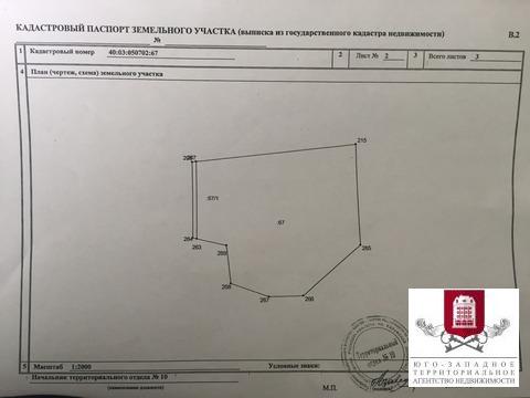Продажа участка 456 соток, сельхозназначение (СНТ, ДНП) - Фото 1