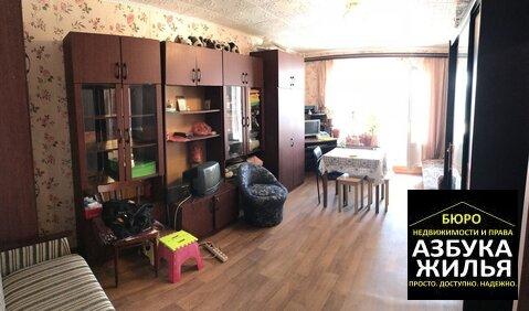 1-к квартира на Московской 60 за 999 000 руб - Фото 1