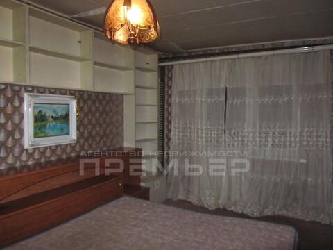 Продается 4-х комнатная квартира в Пятигорске. - Фото 1