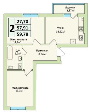 Объявление №56002393: Квартира 2 комн. Калининград, Карташева улица, 68,