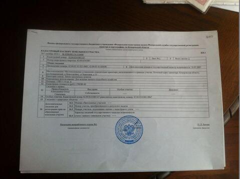 Новостройка, ул. Берёзовая - Фото 3