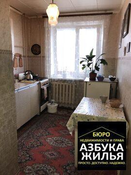 2-к квартира на Луговой 8 за 850 000 руб - Фото 2