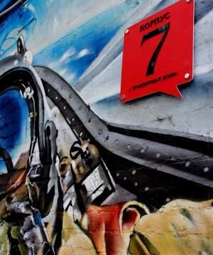 Аренда арт-площадки под Выставки, Презентации - Фото 2