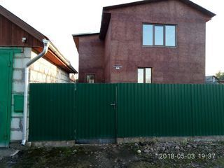 Продажа дома, Пестово, Валдайский район, Улица Некрасова - Фото 1