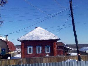 Продажа дома, Буй, Буйский район, Ул. Менжинского - Фото 2