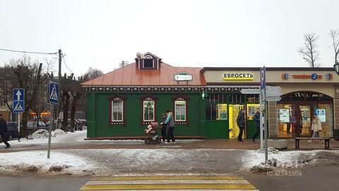 Аренда торгового помещения, Звенигород, Ул. Московская - Фото 1