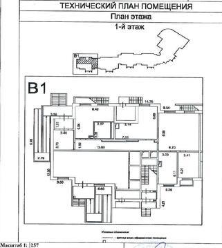 Продажа помещения свободного назначения 189.7 м2 - Фото 2