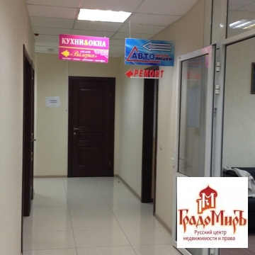 Продается Ресторан / кафе, Сергиев Посад г, 733м2 - Фото 2