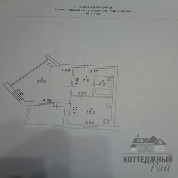 Купить однокомнатную квартиру на Псковской в Великом Новгороде - Фото 4