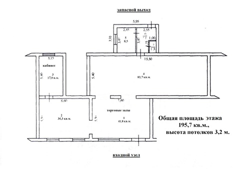 195 кв.м. торгового помещения в р-не ул. Советов. - Фото 1