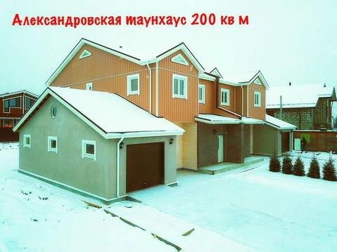 Объявление №55542595: Продажа дома. Александровская