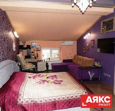 Продается квартира г Краснодар, ул Черкасская, д 77 - Фото 5
