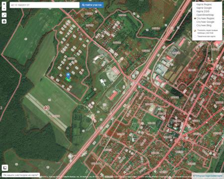 Продается зем. участок в Малоярославецком районе, 140 км от МКАД - Фото 1