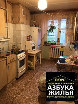 3-к квартира на Шмелёва 17 за 1.5 млн руб - Фото 3